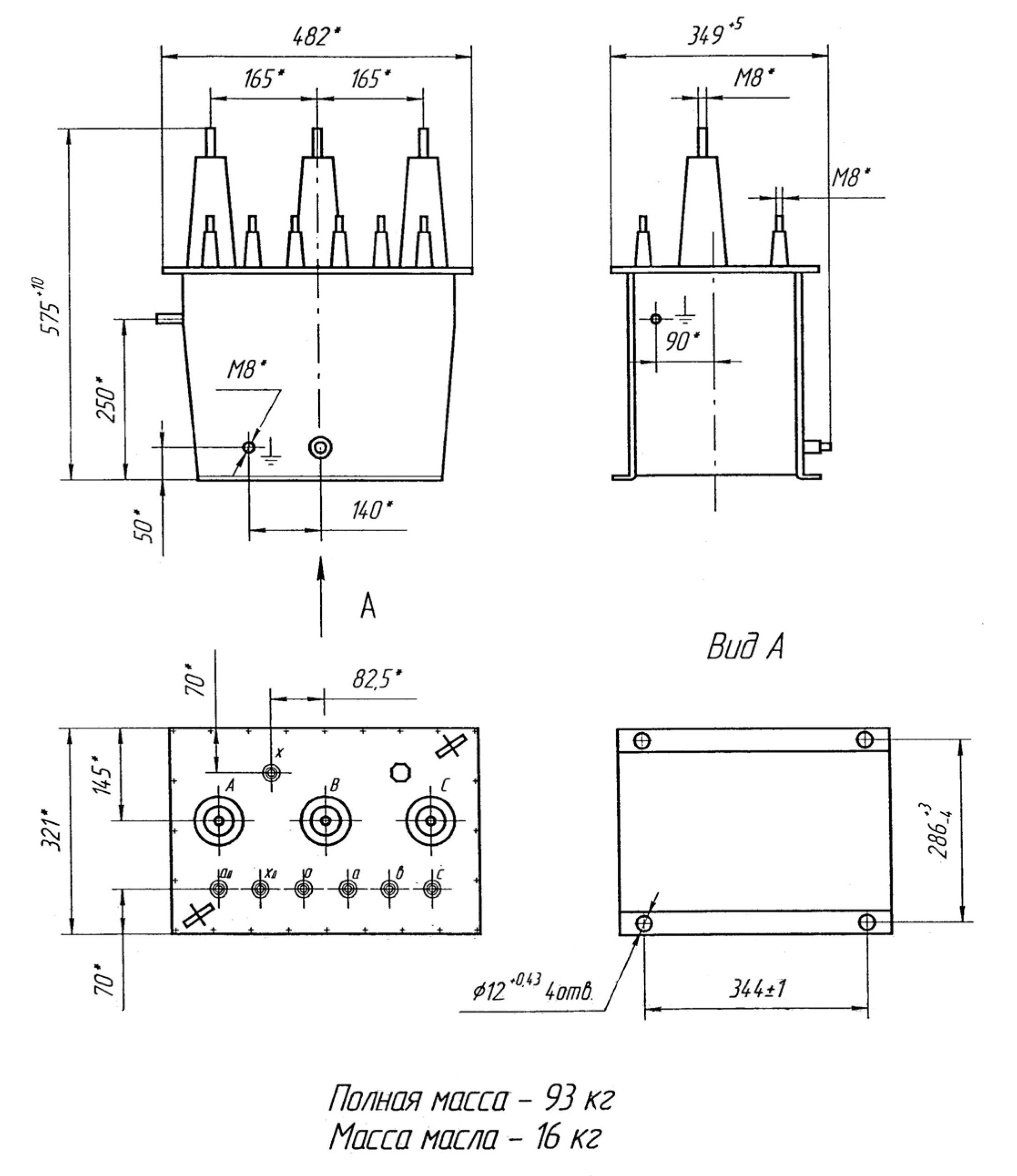 Схема соединения обмоток трансформатора НАМИ-35 УХЛ1.