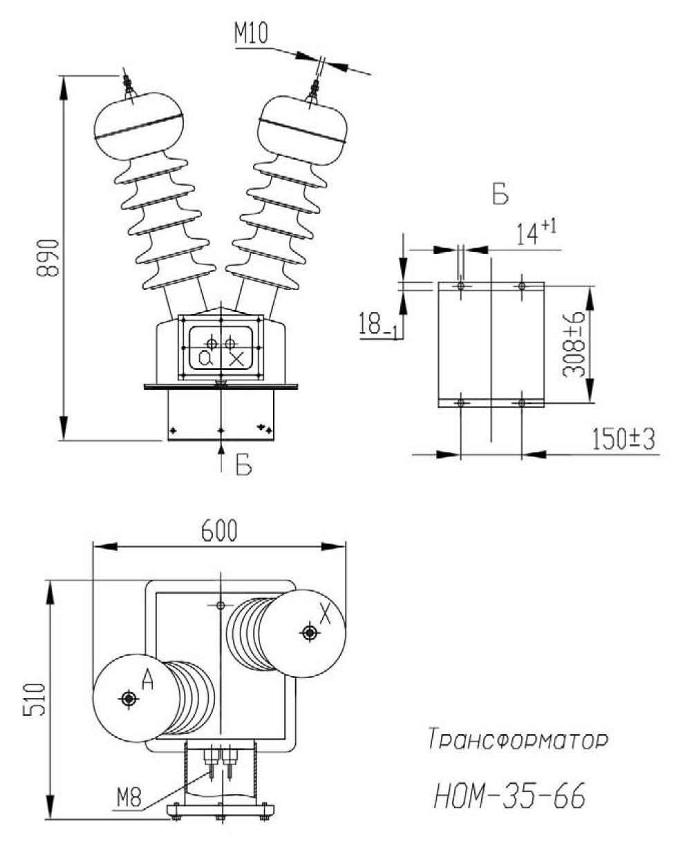 Чертеж трансформатора НОМ-35-66