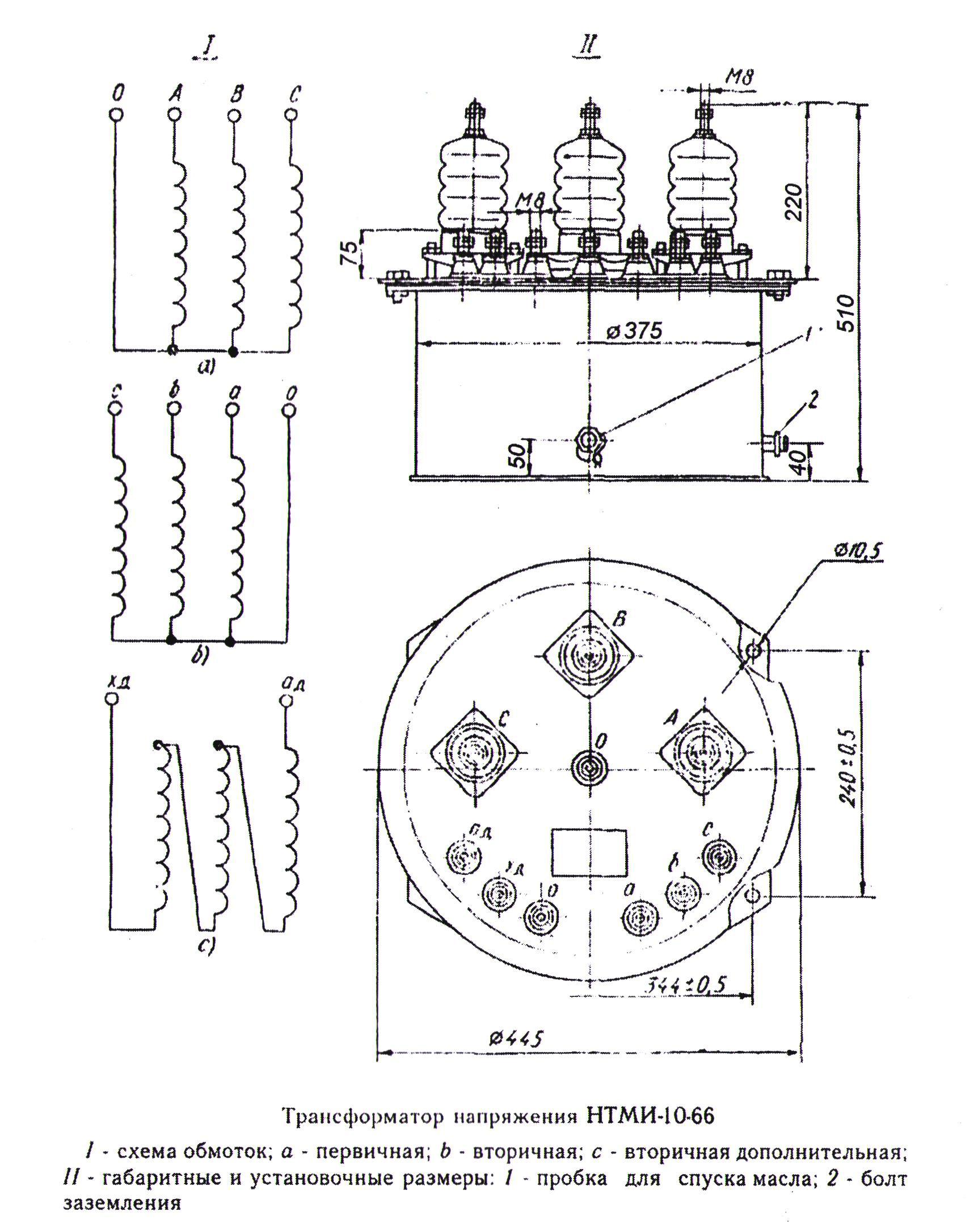 Схемы подключения повышающих трансформаторов