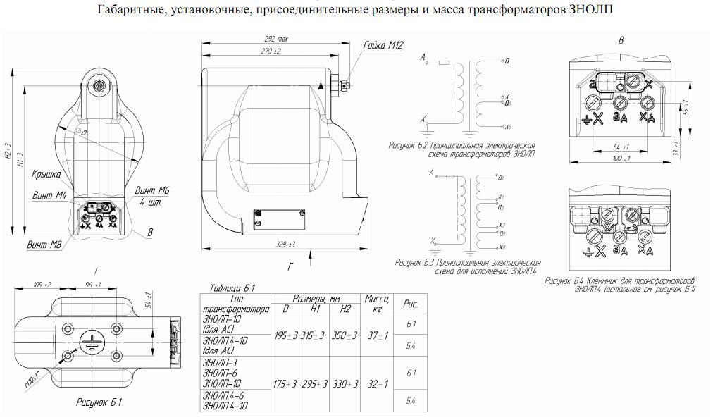 Чертеж трансформатора ЗНОЛП-6