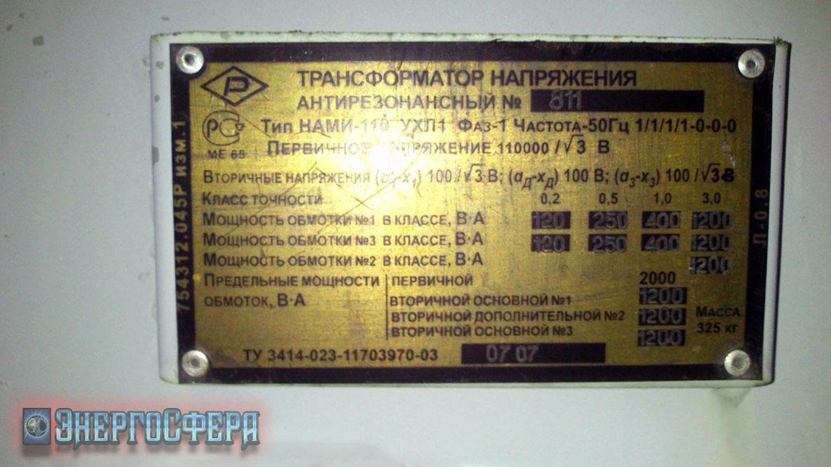 нами-110 ухл1 инструкция по эксплуатации
